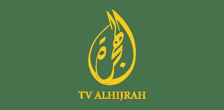alhijrah