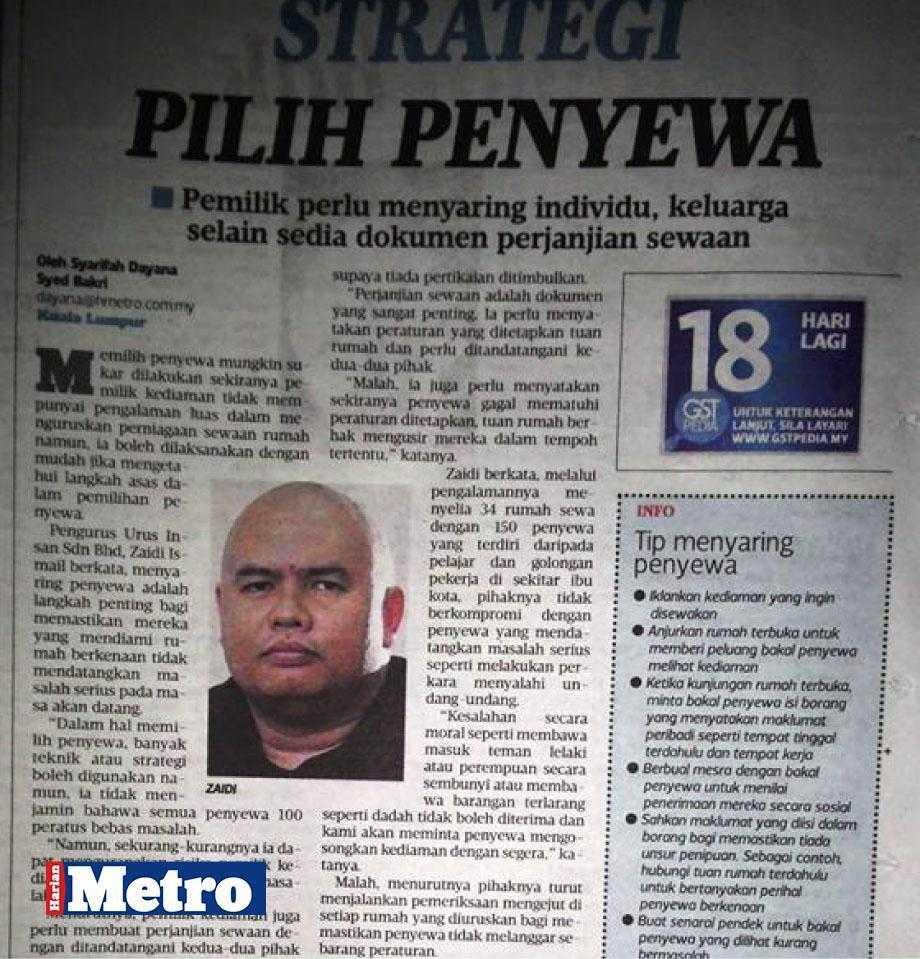 metro-1.jpg